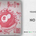 Young Nudy – No Go
